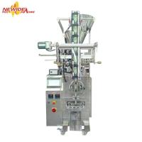 Wholesale Automatic Back Sealing Instant Coffee Powder Pouch Packaging Machine from china suppliers