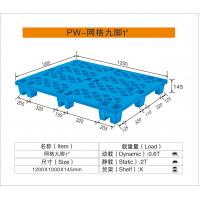 Wholesale Single Face Heavy Duty Plastic Pallets , stackable pallets 1200mm*1000mm*145mm Size from china suppliers