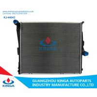 Wholesale BMW Aluminium Car Radiators OEM / ODM Acceptable 1711.3.411.986/3.414.986 from china suppliers