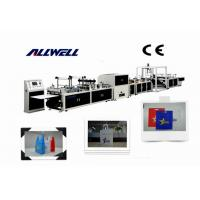 Wholesale Fully Automatic Ultrasonic Sealing Non Woven Bag Making Machine Computer Control from china suppliers