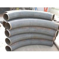 Wholesale Bend Welded Forged Steel Pipe Fittings DN15 With Sch5s - Schxxs from china suppliers