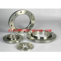 Buy cheap Welding Neck Flange PN10 CuNi 90/10 Flat Face Din2632 EEMUA145 ANSI B16.5 from wholesalers