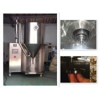 Wholesale 3L /hour Food additives spray dryer/Vegetable Spray drying machine with good quality from china suppliers