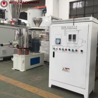 Wholesale Mini Plastic PVC Plastic Mixture Machine SHR-25L With Electric Heating Device from china suppliers