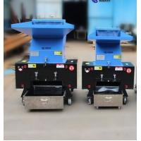 Wholesale Repeated Cutting Plastic Crusher Machine With Ladder Type Spindle from china suppliers