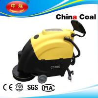 Wholesale C510S floor cleaning scrubber with adjust handle from china suppliers