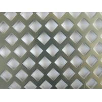 Wholesale Architectural decorative perforated stainless steel sheet with square holes from china suppliers