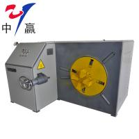 Wholesale Easy To Installation Good Performance High Efficiency Waste Tire Recycling Machine/Tyre Circle Cutter Machine from china suppliers