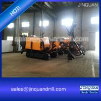 Wholesale KY140 (KG940) High Air Pressure Crawler Portable Blast Hole DTH Drilling Mining Equipment from china suppliers