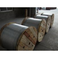 Wholesale Low Stress 1.0-4.8mm Gauge Galvanized Steel Wire Cable For Atomic Reactor Buildings from china suppliers