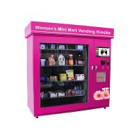 Wholesale CE Auto Self Service Vending Kiosk Machine , Network Remote Control Kiosk Systems from china suppliers