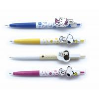 Wholesale Fancy Animal Shaped Clip Refillable Mechanical Pencil 0.5mm 0.7mm For Students from china suppliers