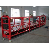 Wholesale 2kw Electric Suspended Platform Cradle , Lifting Platform with hot galvanization from china suppliers