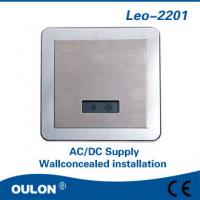 Quality OULON automatic urinal flusher Leo2201DC&AC for sale
