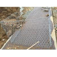 Wholesale Building /Construction USE Galvanized Gabion Meshes Retaning wall from china suppliers