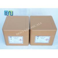 Wholesale CAS 100-09-4 Parfum Fragrance Ingredients Chemical Raw Materials from china suppliers