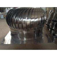 Quality Air Roof Ventilation Fans for sale