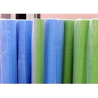 Wholesale 3200mm 100% PP Non Woven Polypropylene Fabric 9GSM - 260GSM from china suppliers