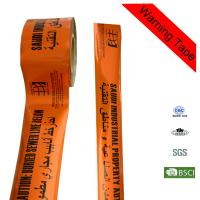 Wholesale Orange Aluminum Foil PE Danger Caution Cable Underground Detectable Warning Tape from china suppliers