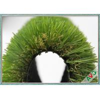 Wholesale Garden Outdoor Synthetic Turf / Artificial Grass 9600 Dtex For House Decoration from china suppliers