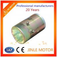 Wholesale CE 12V 1600W 2500RPM Hydraulic Micro DC Motor With Carbon Brush from china suppliers