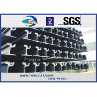Wholesale Grooved Rail Railroad Steel Rail Standard BS EN 14811:2006 59R1 59R2 60R1 60R2 from china suppliers