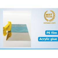Buy cheap 45 um easy peel protective film for bright annealing ss steel anti dirt anti scratch from wholesalers