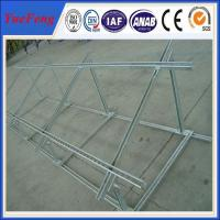 Wholesale Solar panel mounting rail aluminium profile, China Aluminium Profiles exporter from china suppliers