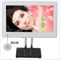 Wholesale H.264 / AVI / MPEG1 Audio Motion Sensor Digital Photo Frame With Music from china suppliers