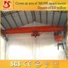Buy cheap Electric Single Beam overhead eot Bridge Crane from wholesalers