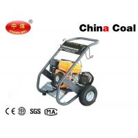 Wholesale 7.5 KW 380V 250 Bar Industrial Cleaning Machinery Electric High Pressure Washer with 10M Tube from china suppliers