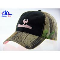 Wholesale Cotton All-over Printing Camoflages Baseball Caps from china suppliers