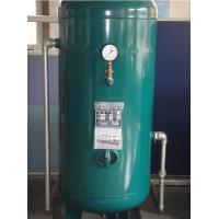 Wholesale SGS 300L to 40000L Air Tank for Industrial Screw Air Compressor from china suppliers