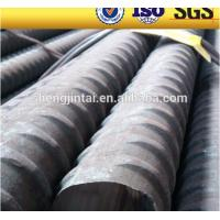 Wholesale PSB550 tie rod steel bar from china suppliers