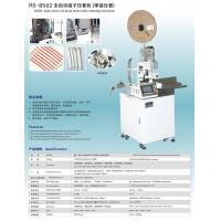 Buy cheap Automatic wire cutting stripping and single-end crimping machine from wholesalers