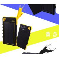 Buy cheap 8000mAh portable waterproof solar charger for Samsung S5 from wholesalers