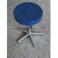 Wholesale Laboratory Stool Customize | Laboratory Stool Price | Laboratory Stool Supplier from china suppliers