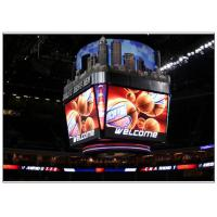 Wholesale Cube Basketball Court / Sport Stadium LED Display 1R1G1B P8 Full color from china suppliers