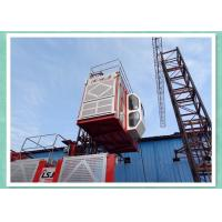 Wholesale Industrial Construction Site Material Elevator Lifts VFC Control With 45kw Inverter from china suppliers