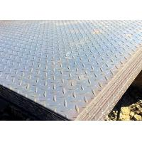 Wholesale Hot Rolled Metal Checker Plate, 2348mm / Custom Length Metal Checker Plate Flooring from china suppliers