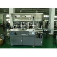 Quality Automatic Round Oval Flat bed Screen Printing MachinePLC Controlled 4000pieces / hr for sale