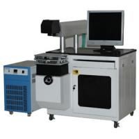 Wholesale SF-150 YAG laser marking system from china suppliers