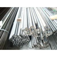 Wholesale High carbon stainless steel bright bar 420 , UNS42000 stainless steel bar stock from china suppliers