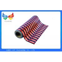 Wholesale Food Grade Waterproof Printed Plastic Rolls Film For Mcdonald Ketchup Sauce Packing from china suppliers
