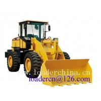 Wholesale small wheel loader with snow bucket from china suppliers