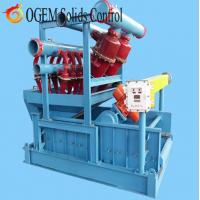 Wholesale Mud Cleaner,solids control equipment,high performance mud cleaner from china suppliers