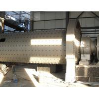 Wholesale Professional Designing Wind Sweep Coal Ball Mill Grinding Mill from china suppliers