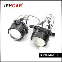 Quality IPHCAR 2016 Mini 2.5 Inch Hid Bi Xenon Projector Lens Light H1 Projector Lens High Low Beam for sale