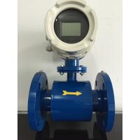Wholesale High Resoluction Electromagnetic Flow Meter Corrosion Resistance Wearability from china suppliers
