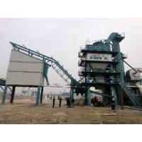 Wholesale Bitumen Mixer (QLB-3000) from china suppliers